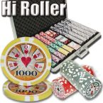 Hi Roller 14 G - Aluminum Case 1000 Ct Poker Chips Sets Poker