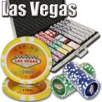 Las Vegas 14 G - Aluminum Case 1000 Ct Poker Chips Sets Poker