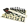 Standard Chess Ministers Chess Set Twist