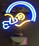 NEON BLUE/YELLOW FOOTBALL HELMET  HANGWALL SCULPTURE 12