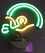 NEON GREEN AND YELLOW FOOTBALL HELMET  HANGWALL SCULPTURE 12